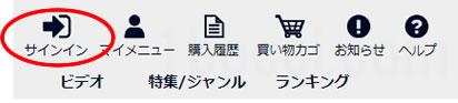 x-アプリのmoraホーム画面