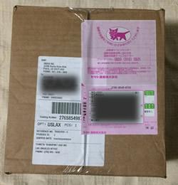 アイハーブ(iHerb)から届いた商品