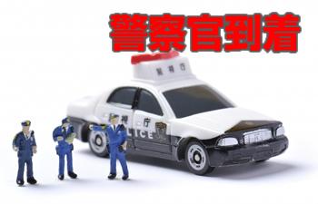 NHK業務委託会社がしつこいから警察呼んだ