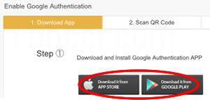 Binance(バイナンス)二段階認証Download App