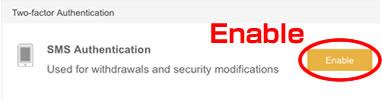 Binance(バイナンス)携帯SMS認証の設定