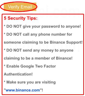 Binance(バイナンス)Verify Email(メールアドレスの確認)