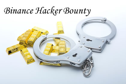 Binance Hacker Bounty-ハッカー懸賞金