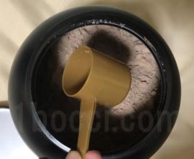 Optimum Nutrition(オプティマムニュートリション)ゴールドスタンダードのスクープ