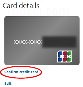 PayPal(ペイパル)Confirm credit card