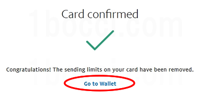 PayPal(ペイパル)クレジットカードの更新・変更Card Confirmed(カード確認済み)