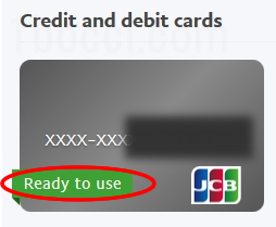 PayPal(ペイパル)更新クレジットカードのReady to use(使用可能)