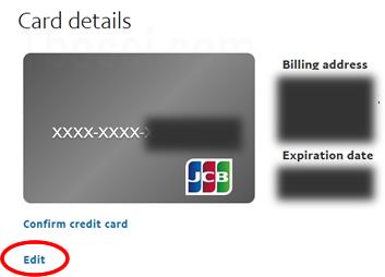 PayPal(ペイパル)Card details「Edit」