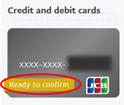 PayPal(ペイパル)Card details「Reedy to confirm」