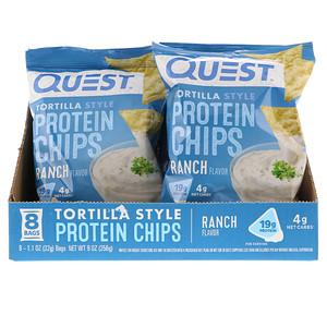Quest Nutrition プロテインチップス ランチドレッシング
