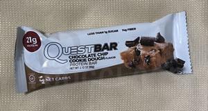 アイハーブ(iHerb)Quest Nutrition(クエスト ニュートリション)プロテインバー中身