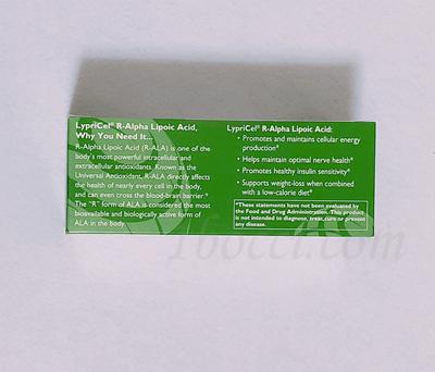 緑色のLypriCelリポソームR-ALA
