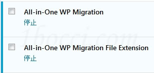 All-in-One WP Migration File Extension専用プラグイン追加