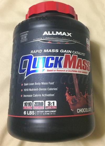 ALLMAX Nutrition QUICK MASS(オールマックス ニュートリション クイックマス)チョコレート味のレビュー