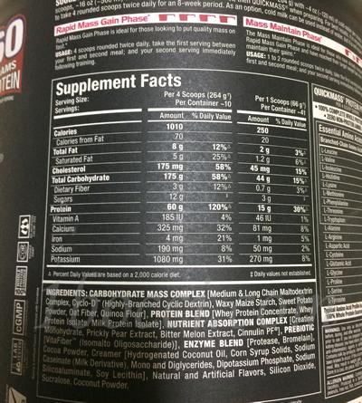 ALLMAX Nutritionクイックマスの成分1