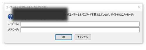 MySQLの「ユーザー名」とパスワード」