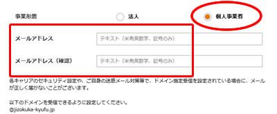 個人事業主【事業収入+白色確定申告】