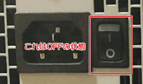 はじめてのWindows10のセットアップ:電源をOFFからONへ