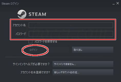 steamのログイン