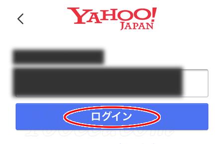 PayPayの新規登録方法(始め方)