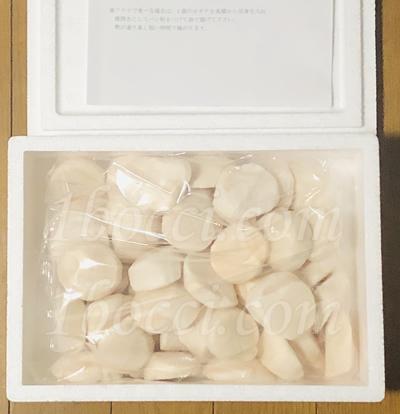 北海道ふるさと納税返礼品の帆立(ホタテ)貝柱の画像